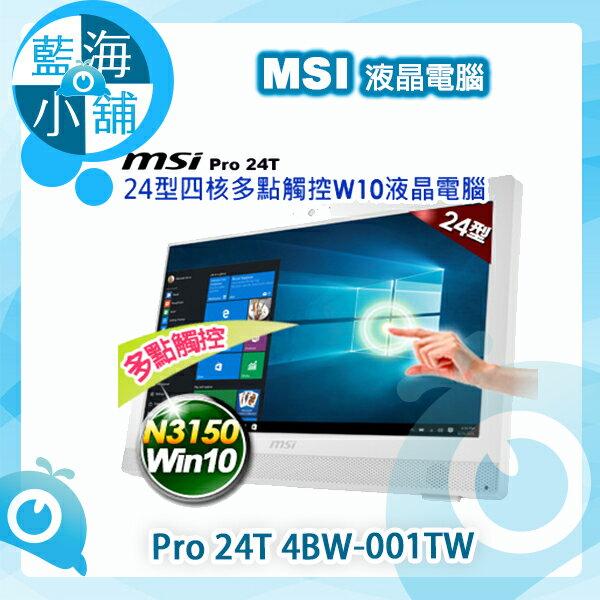 MSI 微星 Pro 24T 4BW-001TW 四核Win10 多點觸控液晶電腦