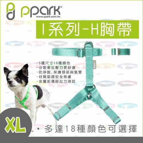 +貓狗樂園+ PPark寵物工園【I系列。H胸帶。XL】720元 0