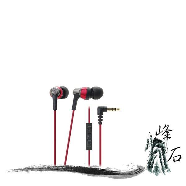 樂天限時促銷!平輸公司貨 日本鐵三角 ATH-C505i  紅  iPod/iPhone/iPad專用耳塞式耳機