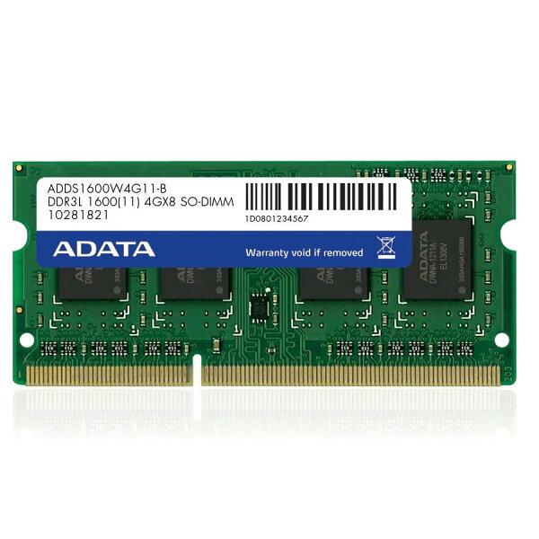*╯新風尚潮流╭*威剛筆記型記憶體 4G DDR3-1600 穩定性高 1.35V 終身保固 ADDS1600W4G11-R