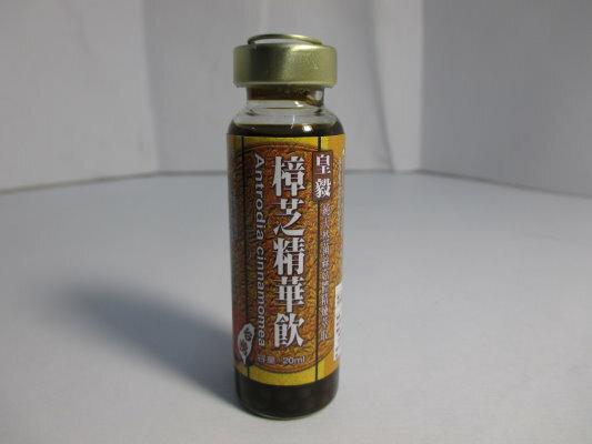 皇毅牛樟芝精華飲(單瓶裝)