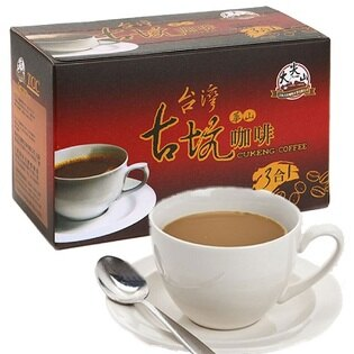 台灣古坑華山三合一咖啡 18小包/盒  即溶咖啡