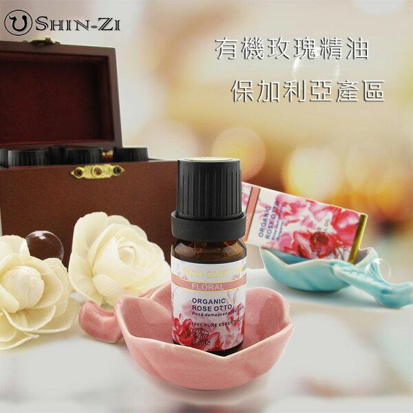 10ml玫瑰純精油100%有機證明芳療級純天然精油法國進口