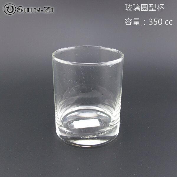 《廚房用品》容量350C.C 耐熱雙層隔熱玻璃圓形杯.玻璃杯.透明水杯.餐廳玻璃杯