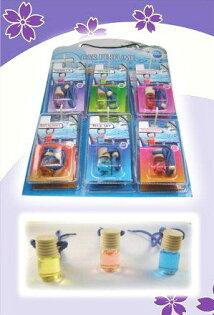 4ml芳香小吊瓶.可吊飾於汽車、衣櫥、室內、辦公室。