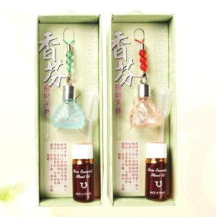 造型瓶吊飾.精油瓶.小玻璃瓶