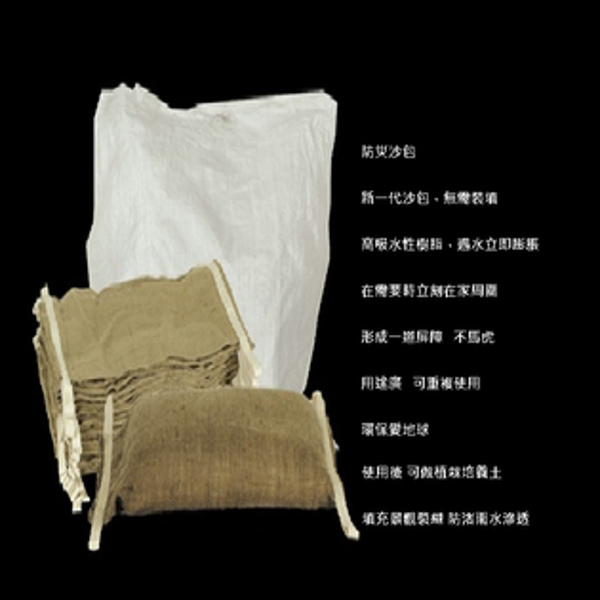 【防災颱風】(1箱10包/袋)環保高科技防水沙包(零售:1袋/包) 緊急擋水防洪沙包 / 防汛沙袋/ 快速膨脹沙包/ 水晶泥沙包/ 吸水沙包  SGS檢測 無毒 無害 無異味 無汙染吸水膨脹袋