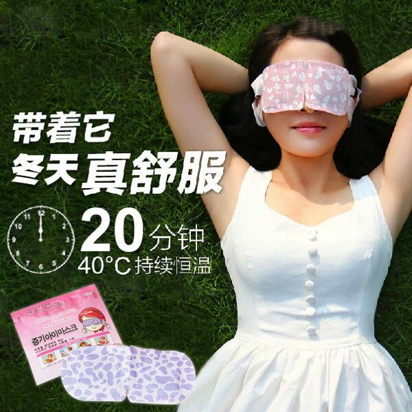 PS Mall 舒服蒸氣眼罩 熱氣香氛 熱敷眼罩【H058】