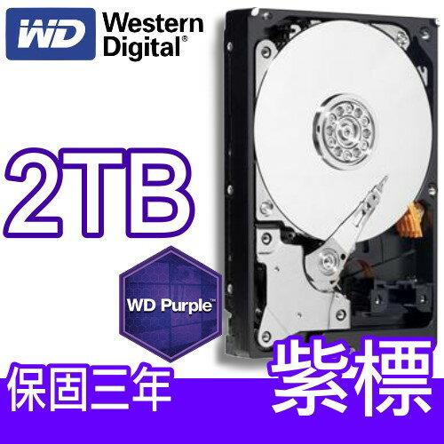 WD 威騰 20PURX 2TB 【紫標 / 監控碟 / 64M】3.5吋 SATA3 內接硬碟