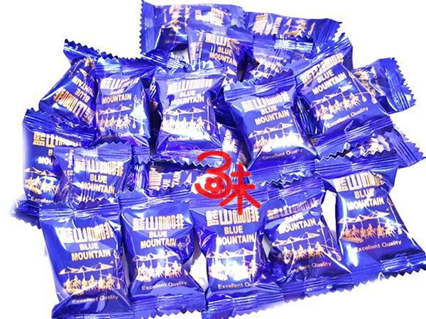 (台灣) 雄風 藍山咖啡糖 1包 600 公克(約95顆) 特價 70 元 ( 喜糖 活動用糖 不到1元糖果)