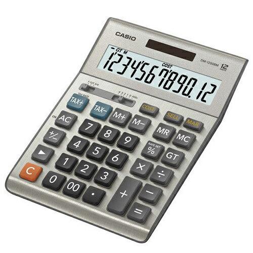 【台中*現貨】CASIO DM-1200BM 12位數計算機 另有DS-2B