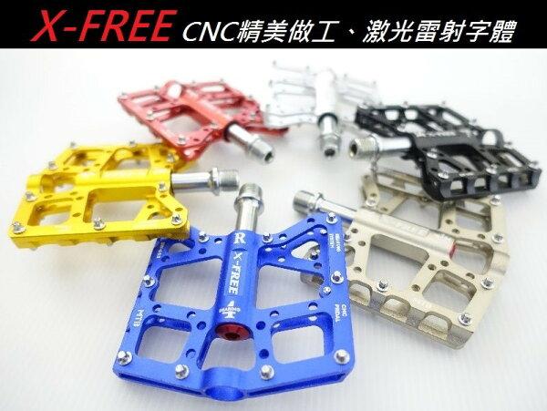 【培林終保】X-FREE_658 超輕量鋁合金CNC四培林踏板 4培林踏板 四培林腳踏板 4培林腳踏板腳踏車3培林2培林
