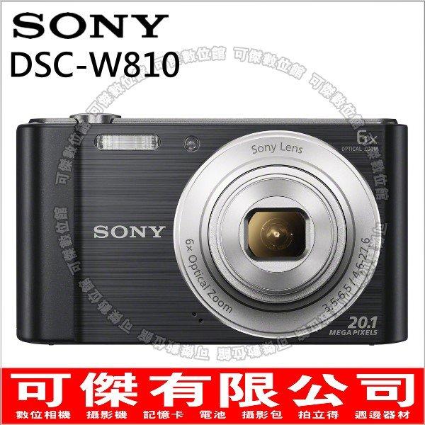 (缺貨中)可傑數位 SONY DSC-W810 數位相機 (公司貨)