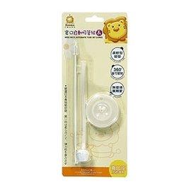 『121婦嬰用品』辛巴 專利碟形寬口自動吸管組(長) 0