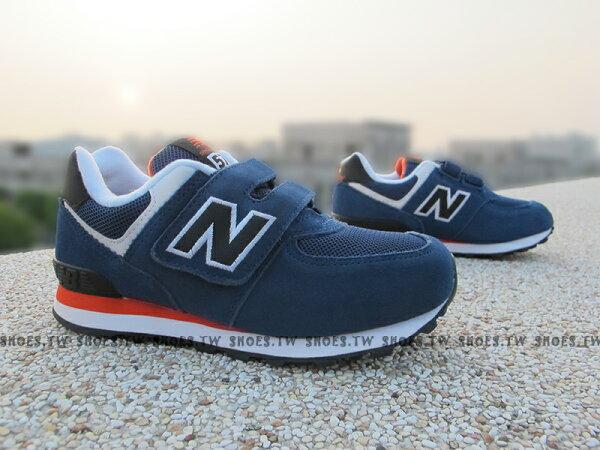 《超值6折》Shoestw【KG574MTI】NEW BALANCE 574 復古慢跑鞋 童鞋 運動鞋 小童 麂皮 藍黑N