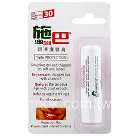 Sebamed施巴5.5 潤澤護唇膏SPF30 4.8g