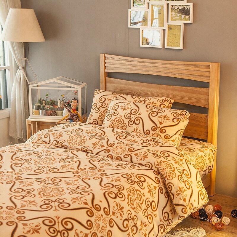 床包兩用毯組  單人~暖呼呼搖粒絨~土耳其狂想曲~含一件枕套,發熱保暖,戀家小舖, 製~W
