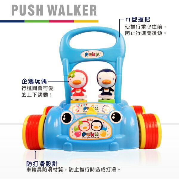 『121婦嬰用品館』PUKU 助步車 - 藍 3