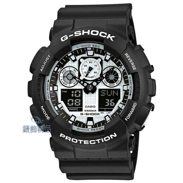 【錶飾精品】現貨卡西歐CASIO G-SHOCK全新 雙顯 GA-100BW-1A 黑 GA-100BW-1ADR 全新原廠正品 生日情人禮物