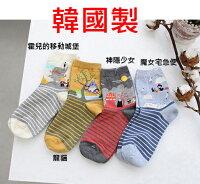 魔女宅急便周邊商品推薦韓國進口可愛宮崎駿系列動畫條紋中筒保暖襪 襪子【韓國製】BHP413