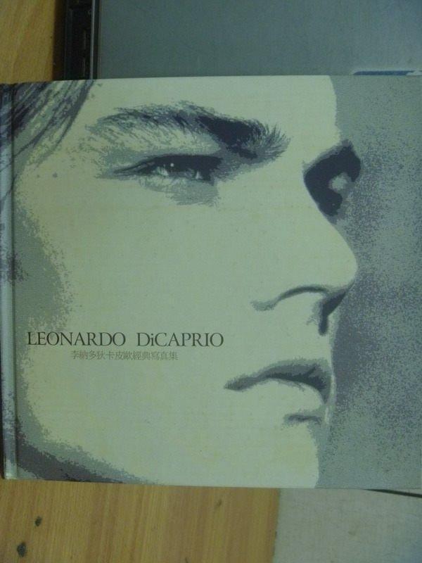 ~書寶 書T8/寫真集_YKC~Leonardo Dicaprio李奧納多狄卡皮歐 寫真集