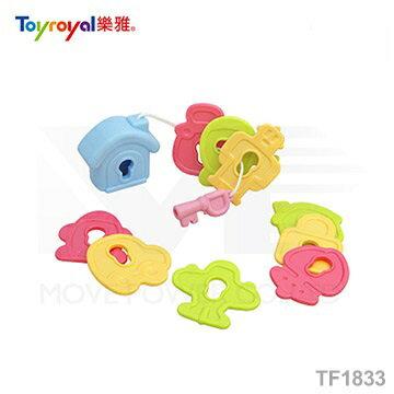 『121婦嬰用品館』樂雅 鑰匙串串樂 0