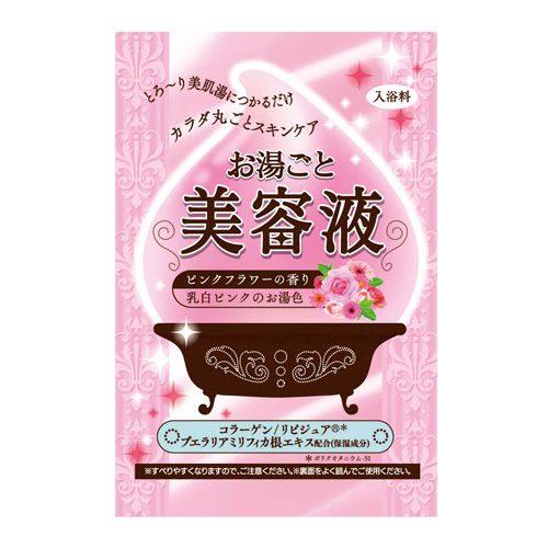 BISON佰松 美容液入浴劑(薔薇柑橘)