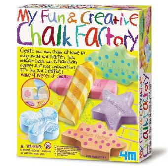 【4M 創意 DIY】My Fun & Creative Chalk Factory 趣味粉筆畫筆