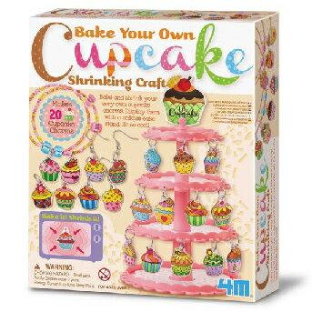 【4M 創意 DIY】Bake It!Shrink It!Cupcake Charms 烤吧!歡樂杯子蛋糕吊飾組