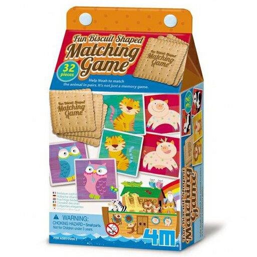 【4M 創意 DIY】Fun Biscuit Shaped Matching Game-Noah's Ark 餅乾配對遊戲 - 動物配對