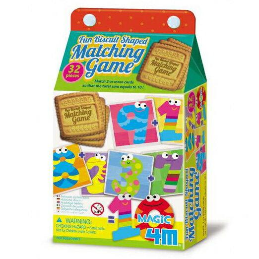 【4M 創意 DIY】Fun Biscuit Shaped Matching Game-Magic 10 餅乾配對遊戲 - 數字合十