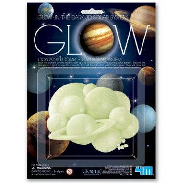 ~4M  DIY~Glow 3D Solar System 3D立體太陽系貼片