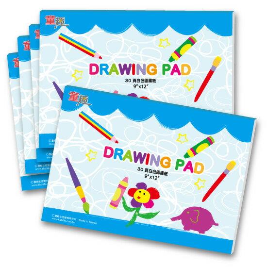 ~ ~30頁圖畫紙^(5本入^) drawing~pad ~  好康折扣