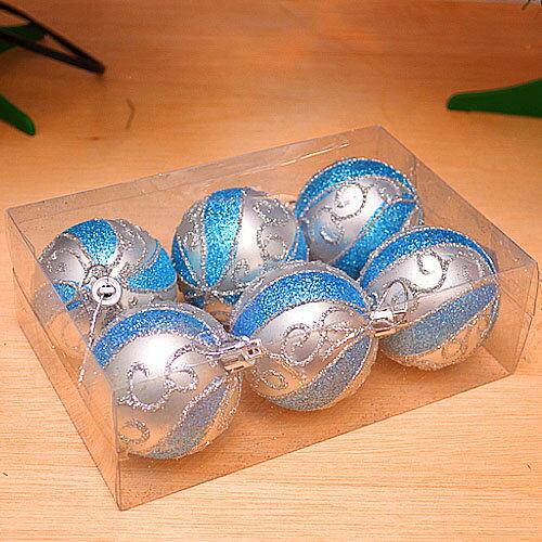 ~X mas聖誕特輯2014~6入裝飾特殊 鍍金球~75mm 繽紛銀藍 BT~5302 ~
