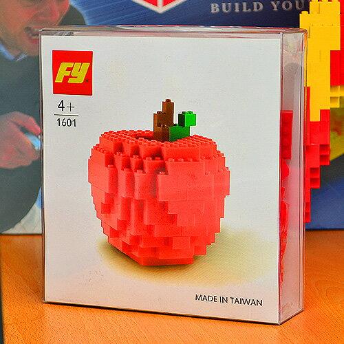 【FY積木大師】紅色蘋果 1601 (樂高通用)