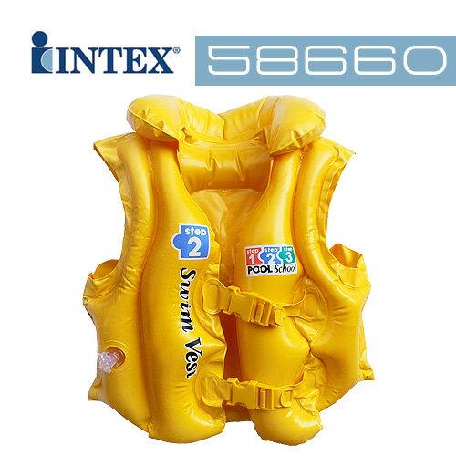 【INTEX】游泳背心 Step2 (58660)