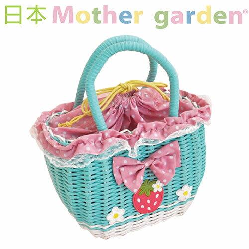 【日本Mother Garden】野草莓束口外出提籃 (單筆消費滿5000元再送670元的桌遊-工人危機!)