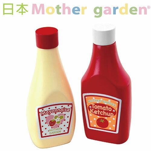 【日本Mother Garden】野草莓番茄醬/美乃滋調味瓶 MG000064 (單筆消費滿5000元再送670元的桌遊-工人危機!)