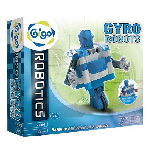 【智高 GIGO】陀螺儀機器人 (#7396-CN) ( 智高系列單筆消費滿千元,再送積木接合器or積木筆 )