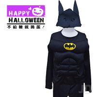 蝙蝠俠與超人周邊商品推薦【派對服裝-紫標】蝙蝠英雄肌肉裝 JD-03( 派對服裝系列滿額599元加送南瓜糖袋1個 )