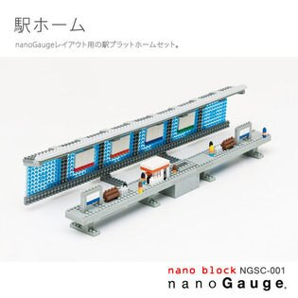 【Nanoblock 迷你積木】nanoGauge 情景 列車月台 nGSC-001