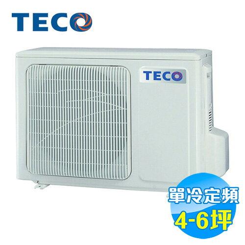 東元 TECO 單冷定頻 一對一分離式冷氣 LT25F1 / LS25F1