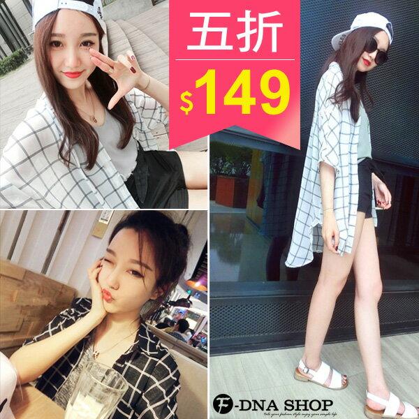 F~DNA~清新格紋男友風雪紡長版襯衫罩衫^(2色^)~ESN1599~
