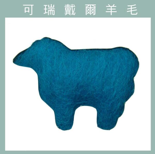 紐西蘭ASHFORD-可瑞戴爾羊毛[30克]-C30青綠色