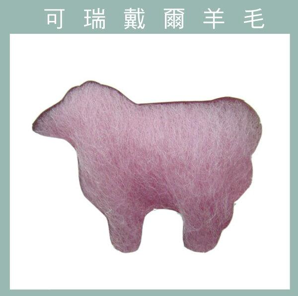 紐西蘭ASHFORD-可瑞戴爾羊毛[10克]C41粉紅色