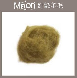 義大利托斯卡尼-Maori針氈羊毛DMR106洋蘇草
