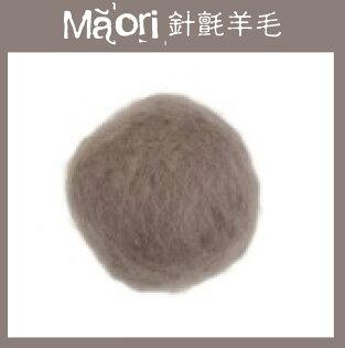 義大利托斯卡尼-Maori針氈羊毛DMR607梣木