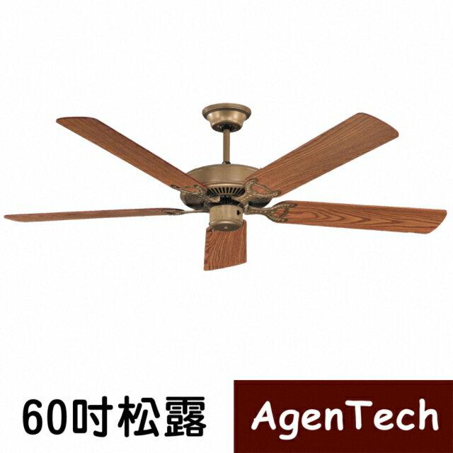 AgenTech 60吋松露吊扇