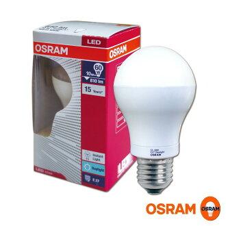 【OSRAM】LED  10W燈泡 110-240V《2入》