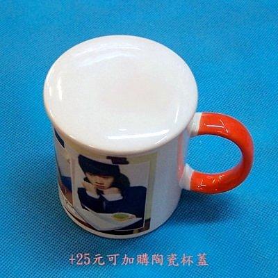 攝彩@馬克杯專用杯蓋加購區